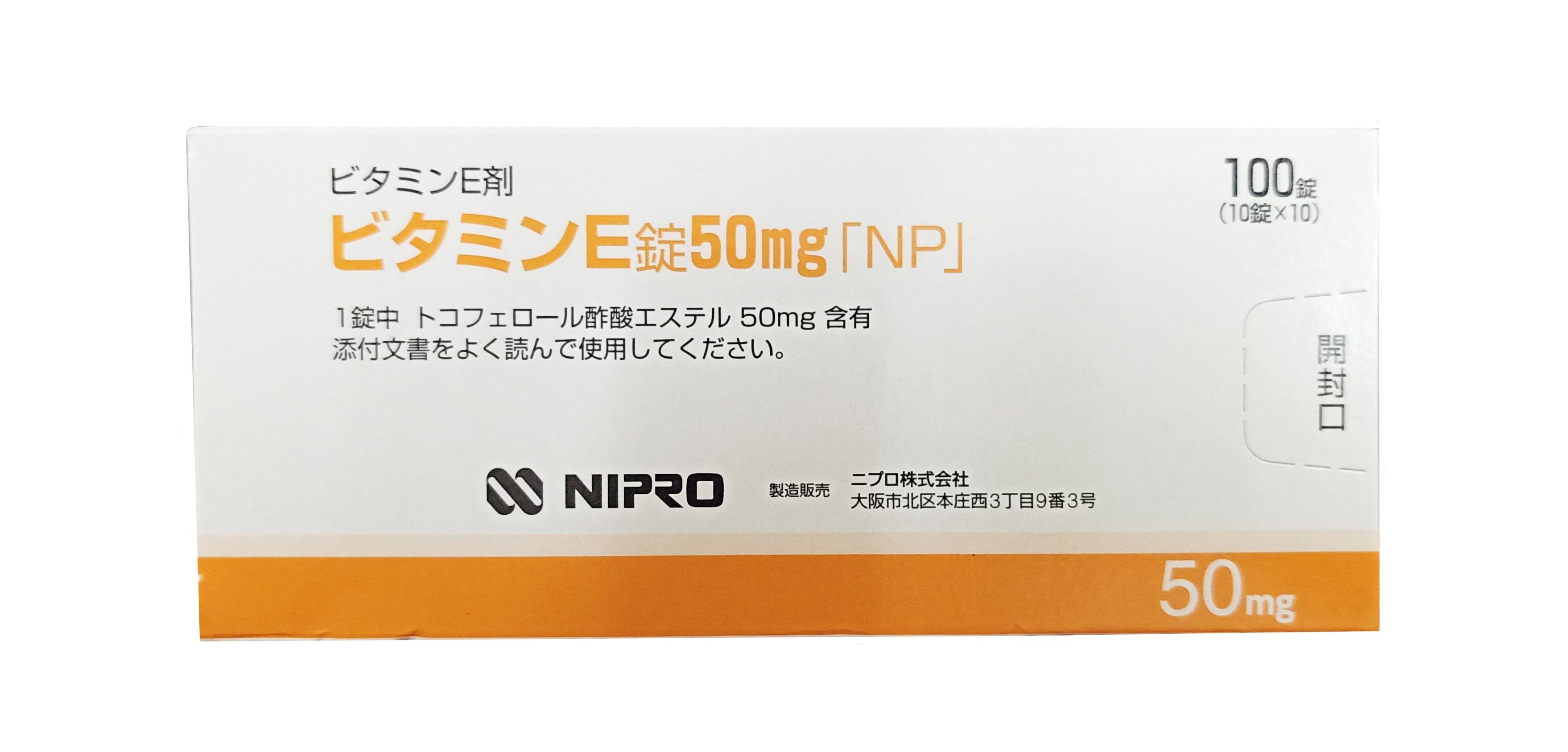 Vitamin E Nipro 50mg Chính Hãng Của Nhật Bản