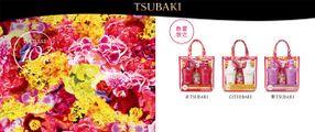 Bộ Dầu Gội Shiseido Tsubaki Kèm Chai Xịt Dưỡng Tóc