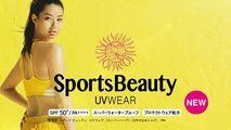 Kem Chống Nắng  Kose Sports Beauty UV Wear SPF 50+