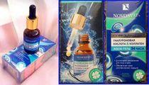 Serum Novosvit Collagen Tươi Và Axit Hyaluronic 25ml