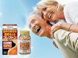 Viên Hỗ Trợ Giảm Mỡ Trong Máu & Cholesterol Hisamitsu Nhật Bản