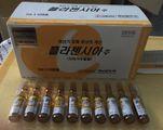 Tế Bào Gốc Plagensia Lemona Hàn Quốc