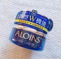 Aloins Eaude Cream W - Kem Dưỡng Trắng Da Nhật Bản