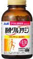 Glucosamin Asahi Viên Bổ Xương Khớp Nhật Bản