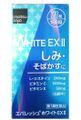 Viên Uống Làm Trắng Da Trị Nám White Ex 270 Viên Nhật Bản