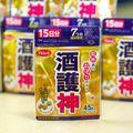 Viên Uống Hỗ Trợ Giải Rượu Shugoshin Thiack Nhật Bản