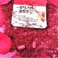 Viên Uống Nhụy Hoa Nghệ Tây Beauty Saff Slimfit Hàn Quốc