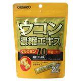 Bột nghệ hỗ trợ giải rượu Orihiro Nhật Bản 20 gói