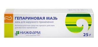 Kem mỡ đa năng Levomekol trị viêm da, trứng cá, vẩy nến