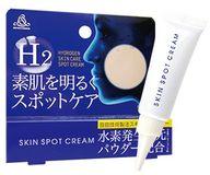 Kem hỗ trợ giảm nám H2 Hydro.gen Skin Spot Cream