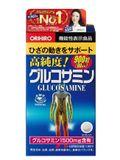 Viên uống Glucosamine Orihiro của Nhật 1500mg