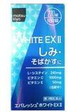 Viên uống làm trắng da trị nám White Ex Nhật Bản