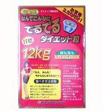 Viên uống giảm cân 12kg Minami Healthy Foods của Nhật