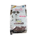 Thức ăn hạt mềm Zenith cho chó con