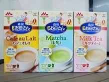 Sữa bầu Morinaga của Nhật có tốt không?