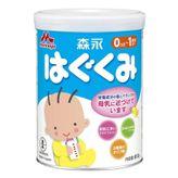 Sữa Morinaga có tốt không? Có nên mua không?