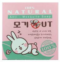 Xà phòng chống muỗi Hàn Quốc cho trẻ sơ sinh