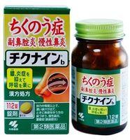 Viên Uống Kobayashi Chikunain Của Nhật