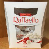 Kẹo dừa Raffaello Đức 230g