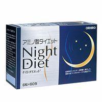 Viên uống ban đêm Night Diet Orihiro hỗ trợ cải thiện cân nặng