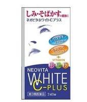 Vita White Plus hỗ trợ trắng da, cải thiện nám, tàn nhang