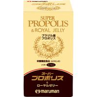 Sữa ong chúa kết hợp keo ong Maruman Super Propolis Nhật Bản