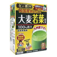 Bột Mầm Lúa Mạch OSK 100% Của Nhật