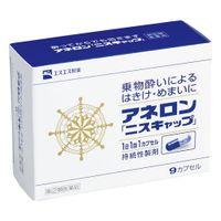 Viên Uống Chống Say Tàu Xe Anerol Nhật Bản