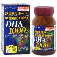 Viên Uống Hỗ Trợ Não Bộ DHA 1000mg ITOH Nhật Bản