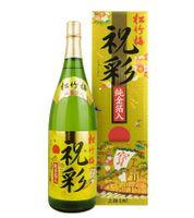Sake vẩy vàng Hakushika Nhật Bản 1,8 lít