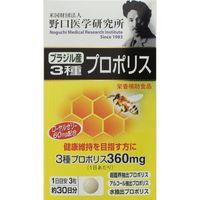 Viên Uống Keo Ong Kết Hợp Sữa Ong Chúa Propolis Noguchi