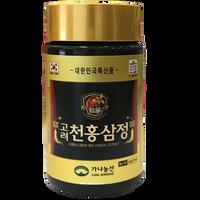 Cao Hồng Sâm Kana Hàn Quốc Hộp 2 Lọ Tăng Cường Sức Khỏe