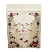 Viên uống dưỡng trắng đẹp da collagen và nhau thai Softcapsule
