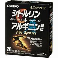 Bột Uống Tăng Cường Cơ Bắp Citrulline + Arginine Orihiro