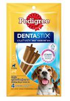 Bánh xương chăm sóc răng Pedigree cho chó từ 10-25kg