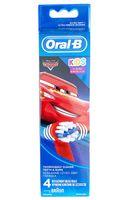 Đầu bàn chải điện Oral B Stages Power dành cho bé trai