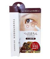 Kem hỗ trợ giảm mụn thịt Tsubuporon của Nhật cho vùng mắt
