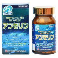 Viên Hỗ Trợ ngăn ngừa Gút Anserine Minami Nhật Bản