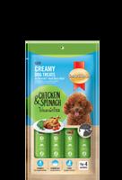 Bánh Thưởng Dạng Kem Cho Chó  SmartHeart Creamy