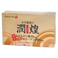 Collagen Hanamai Gold Nhật Bản