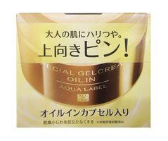 Kem Dưỡng Da Shiseido Aqualabel Ban Đêm Màu Vàng