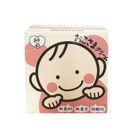 Kem Nẻ Dưỡng Ẩm Cho Bé Okosama Nhật Bản