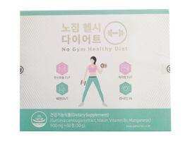 Viên Uống Hỗ Trợ Giảm Cân Genie No Gym Healthy Diet
