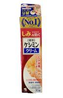 Keshimin Cream – Kem Trị Nám Trắng Da Kobayashi