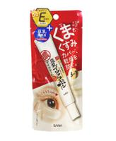 Kem Dưỡng Mắt Sana Nameraka Wrinkle Eye Cream Nhật Bản