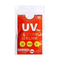 Viên Uống Chống Nắng UV Plus+ Block 100 Của Nhật