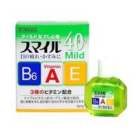 Nước Nhỏ Mắt Lion 40 Ex Mild Nhật Bản Hỗ Trợ Làm Dịu Mắt