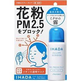 Xịt Ihada Shiseido khử khuẩn và bụi mịn
