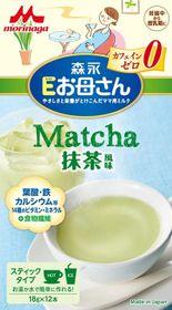 Sữa bầu Morinaga của Nhật chính hãng