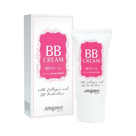 Kem Nền BB Collagen Nagano 20ml - BB Cream 20ml